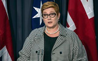 中共违背承诺 澳洲谴责其实施港版国安法