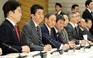 王友群:大瘟疫重创日本 日与中共关系将生变