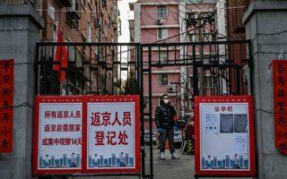 【一线采访】疫情严峻 北京居民深感紧张