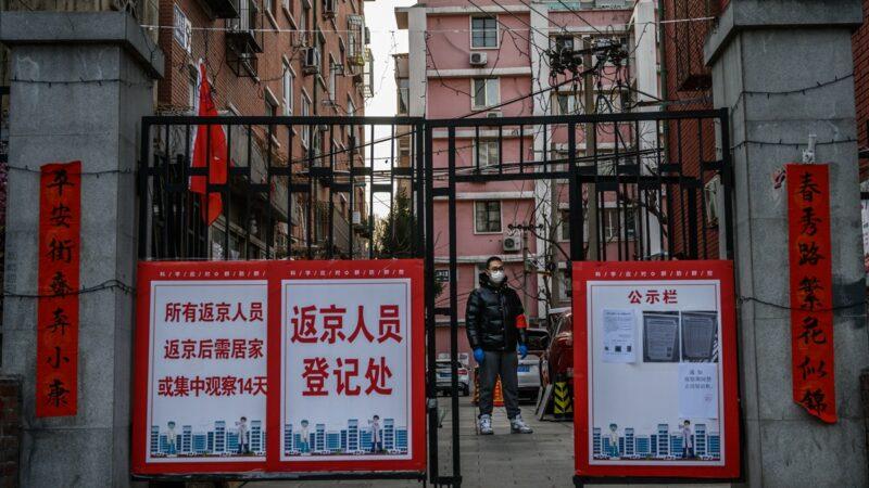北京朝陽區的風險等級日前驟升,成為全國唯一高風險地區。有朝陽區居民表示,該區疫情形勢讓人緊張。(Kevin Frayer/Getty Images)