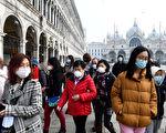 目前中共肺炎(又称武汉肺炎、新冠肺炎)有愈来愈多的无症状感染者出现。(ANDREA PATTARO/Getty Images)