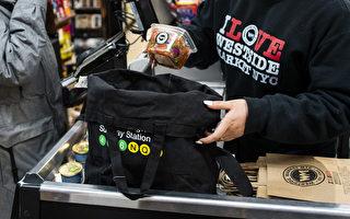 【抗疫家务通】购物袋可传病毒 每次用完都要洗