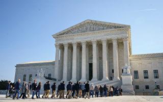 永久居民犯重罪被判遣返 美高院终审支持