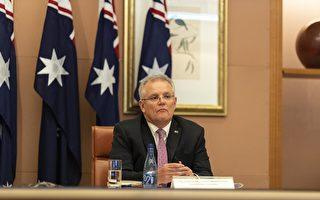 面對疫情肆虐 澳洲總理向神祈禱