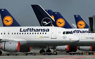 每小時損失百萬歐元 德漢莎航空掙扎求生