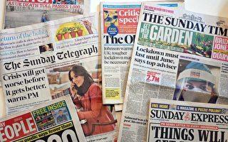 英資深記者解析西方媒體如何被中共玩弄