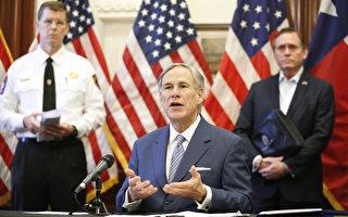 美德州宣布5月進入經濟復甦「第一階段」