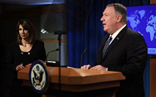 多部门联手 白宫正式反击中共舆论战