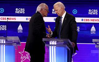 桑德斯背書拜登 疫情或影響美國大選程序