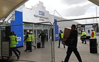 組圖:歐洲疫情嚴峻 倫敦趕建野戰醫院