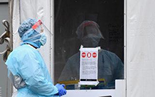 【紐約疫情4.1】76049例確診 1714人死亡