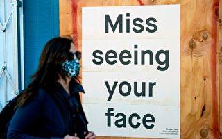 旧金山东湾地区公园  呼吁游客戴上口罩
