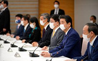 日本宣布进入紧急状态 推近万亿美元刺激方案