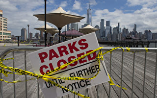 【新澤西疫情4.29】州立公園5月2日重新開放 羅大高管減薪應對財務困難