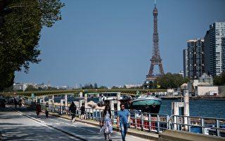 組圖:疫情未緩 法國延長禁足令至5月11日