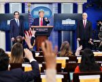 US-HEALTH-VIRUS-BRIEFING US Secretary of the Treasury Steve Mnuchin (L), US President Donald Trump (C) and US Vice President Mike Pence (R) participate in the daily briefing on the novel coronavirus, which causes COVID-19, in the Brady Briefing Room at the White House on April 13, 2020, in Washington, DC. (Photo by MANDEL NGAN / AFP) (Photo by MANDEL NGAN/AFP via Getty Images)