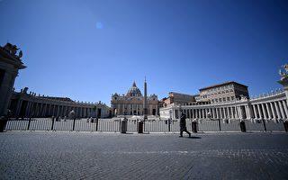 【瘟疫与中共】与中共渐行渐近 梵蒂冈沦陷