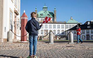 丹麥將取消所有疫情限制 包括疫苗護照