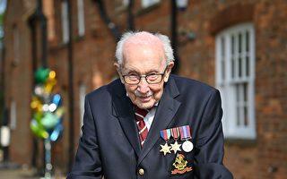 99岁英老兵挑战自己 筹千万英镑支持医护