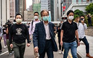 13国40社团联合声明 谴责香港拘捕民主人士