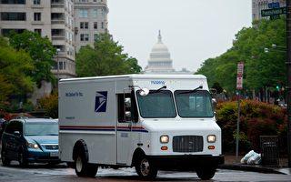 川普促郵政局提高運費 「可獲經濟援助」
