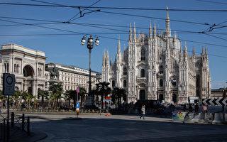 意大利兩黨議員向中共索賠四百億歐元
