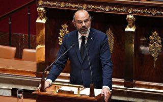 法总理宣布解封计划 368票对100票获通过
