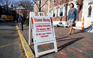 哈佛宿舍空置18月 学生发现害虫和蘑菇
