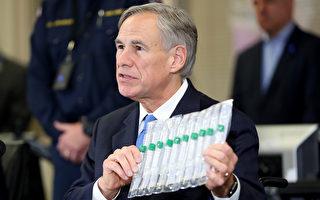 德州重启经济 州长制定就业计划