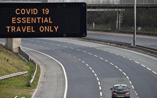 疫情期间英国驾车者应注意哪些问题