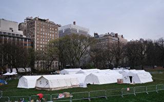 組圖:疫情嚴峻 紐約中央公園野戰醫院啟用