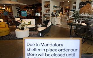 舊金山灣區6縣 居家防疫令延至5月底