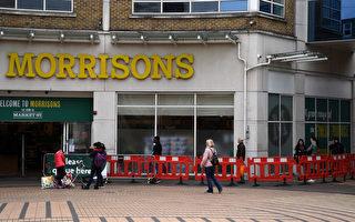 疫情危机 英国超市普遍涨价