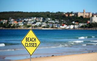 澳洲旅遊業月損90億 旅行禁令或延至年底