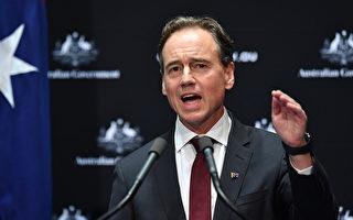 【澳洲疫情1.27】聯邦投入2400萬元宣傳疫苗