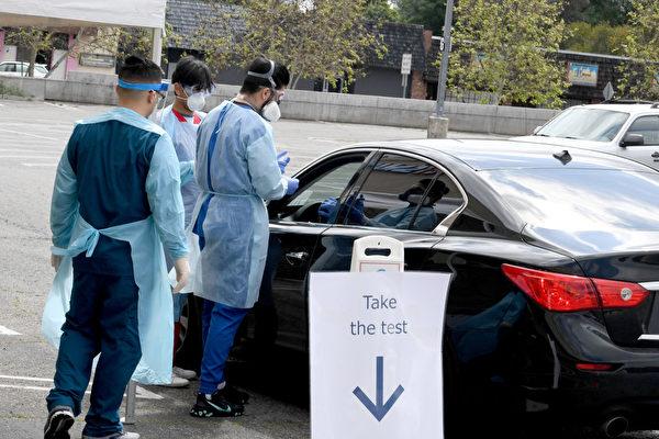 及時測試  可減少中共病毒傳播風險