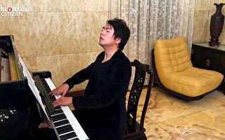 郎朗参加全球抗疫音乐会 国籍标注美国引热议