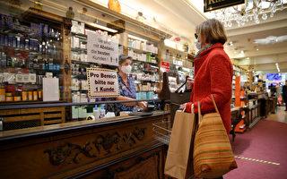 德國部分商店重新開業 各州規定有差異
