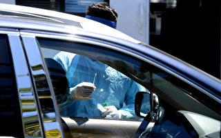 【圣地亚哥疫情4.28】县政府加强感染追踪和检测