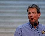 川普:喬州州長布萊恩‧坎普應該辭職