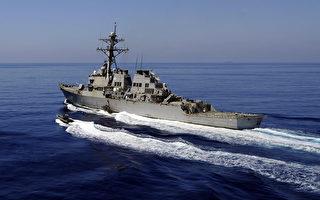 辽宁号编队绕台行 美军再派作战舰穿越台海
