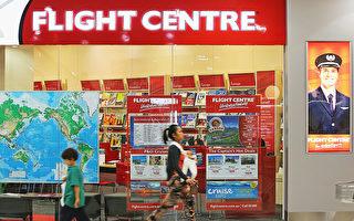 新西兰Flight Centre裁员300并关闭58家门店