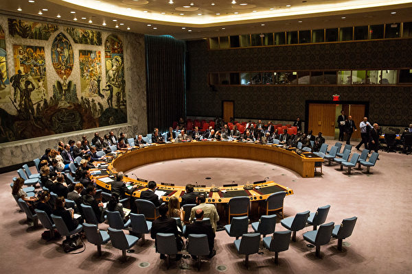 全球大瘟疫 凸顯中共緊緊控制世衛和聯合國