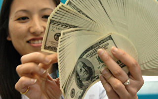 美聯邦下週三匯補助款 國稅局設專門網站