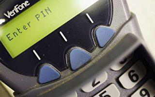 手输密码易感染 商家为何不用Paywave?