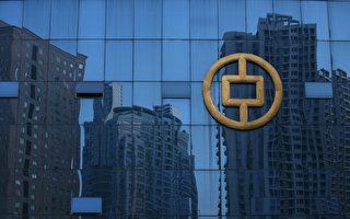 原油宝爆仓 分析:中国银行嫁祸投资人
