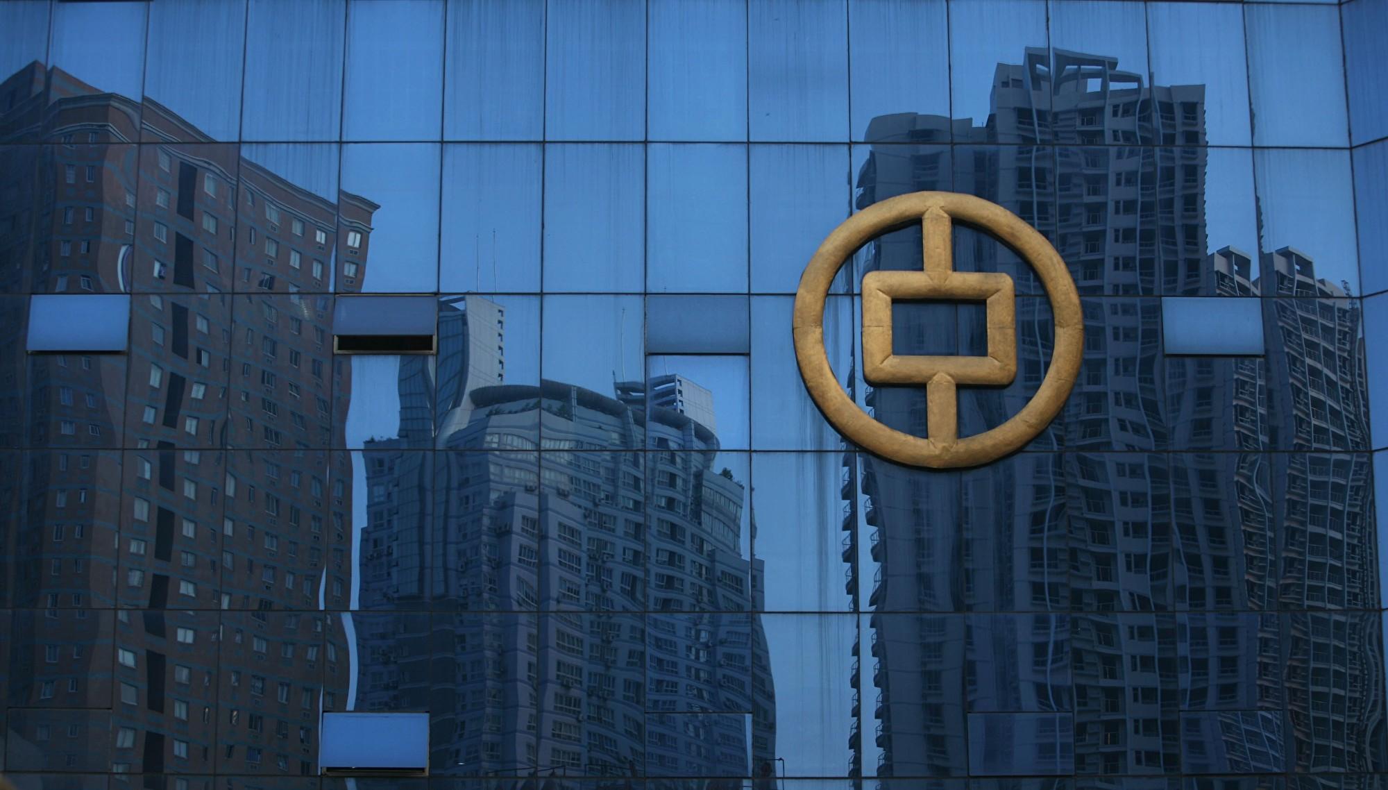 專家分析中國銀行原油寶爆倉「實為賭場」