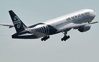 肺炎疫情 : 新西蘭航空公司縮減規模