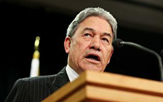 外交部长:纽应自给自足应对这场危机
