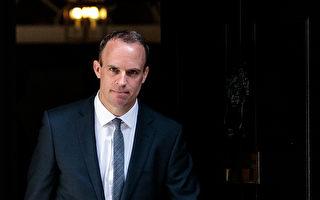 英國籲組建國際網絡聯盟 對抗中俄等國網攻